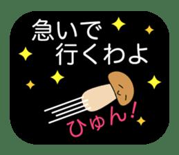 Is the simple KINOKO sticker #10940117