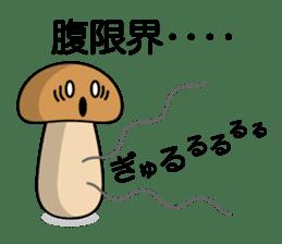 Is the simple KINOKO sticker #10940119