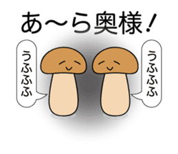 Is the simple KINOKO sticker #10940123