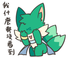 GreenFox nest sticker #10940558