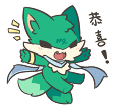 GreenFox nest sticker #10940562