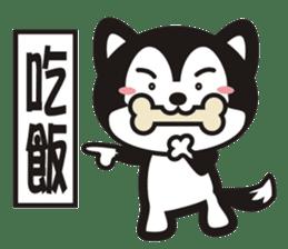 wow wow Huskies 2 sticker #10943555