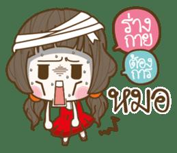 Mut Mee sticker #10949394