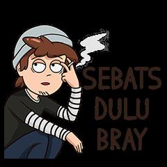 Sunda Bray