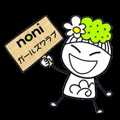 Noni Girl Vol.3
