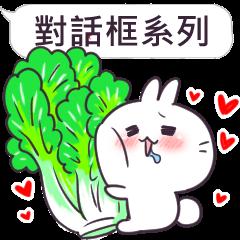 Bosstwo - Cute Rabbit POOZ(9)