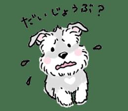 Miniature Schnauzer SYU-chan sticker #10959126
