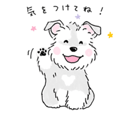 Miniature Schnauzer SYU-chan sticker #10959127