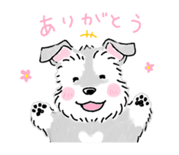 Miniature Schnauzer SYU-chan sticker #10959128