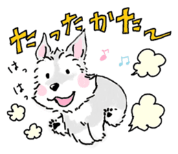 Miniature Schnauzer SYU-chan sticker #10959133