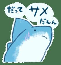 Cuddly Shark (everyday conversation) sticker #10965779