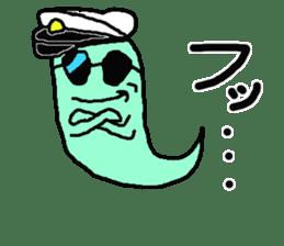 Nyoro Ghost2 sticker #10969651