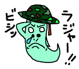 Nyoro Ghost2 sticker #10969652
