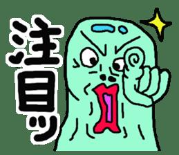 Nyoro Ghost2 sticker #10969655