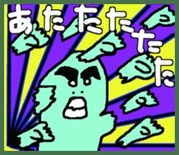 Nyoro Ghost2 sticker #10969656