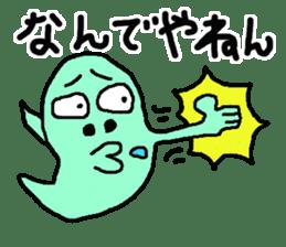 Nyoro Ghost2 sticker #10969658