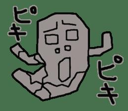 Nyoro Ghost2 sticker #10969659