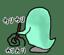 Nyoro Ghost2 sticker #10969660