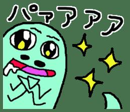 Nyoro Ghost2 sticker #10969662