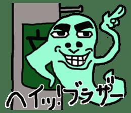 Nyoro Ghost2 sticker #10969665