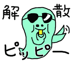 Nyoro Ghost2 sticker #10969667