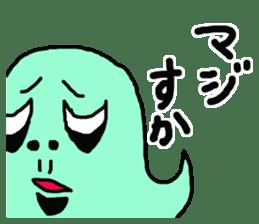 Nyoro Ghost2 sticker #10969669