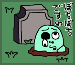Nyoro Ghost2 sticker #10969670
