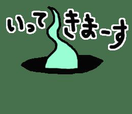 Nyoro Ghost2 sticker #10969672