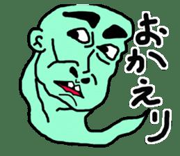Nyoro Ghost2 sticker #10969674