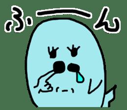 Nyoro Ghost2 sticker #10969677