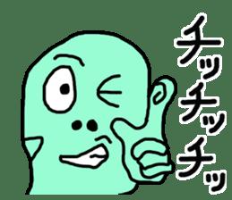 Nyoro Ghost2 sticker #10969680