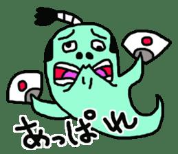 Nyoro Ghost2 sticker #10969682