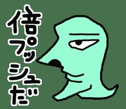 Nyoro Ghost2 sticker #10969686