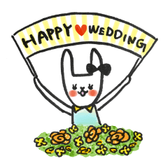 ぴょん子の結婚準備