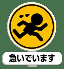 Sign Sticker 1 sticker #10977009