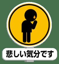 Sign Sticker 1 sticker #10977013