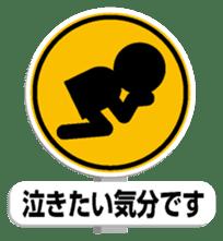 Sign Sticker 1 sticker #10977014