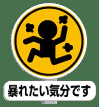 Sign Sticker 1 sticker #10977015