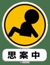 Sign Sticker 1 sticker #10977016