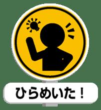 Sign Sticker 1 sticker #10977018
