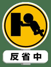 Sign Sticker 1 sticker #10977022
