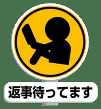 Sign Sticker 1 sticker #10977026