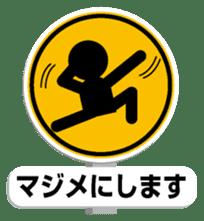 Sign Sticker 1 sticker #10977029