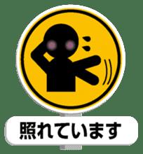 Sign Sticker 1 sticker #10977031