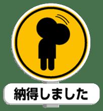 Sign Sticker 1 sticker #10977046