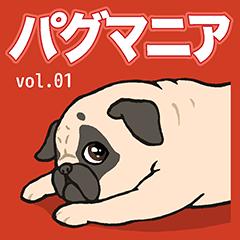 Fanatic Pugs