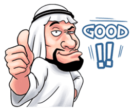 Handsome Uncle from Middle East sticker #10978213