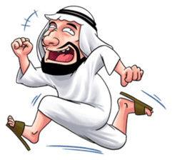 Handsome Uncle from Middle East sticker #10978232