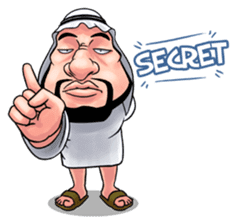 Handsome Uncle from Middle East sticker #10978247