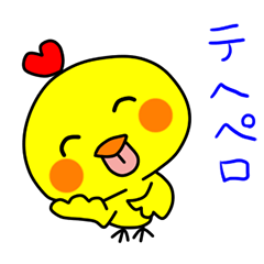 PIKO of a chick 4